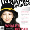 Dynamic Business Australia: Yiying Lu Entrepreneur Profile