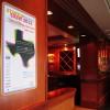 SXSW 2012: WALLS 360