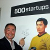 On-Demand Wall Graphics for 500 Startups!