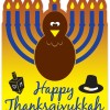 Happy Thanksgivukkah Wall Graphics from Walls360!